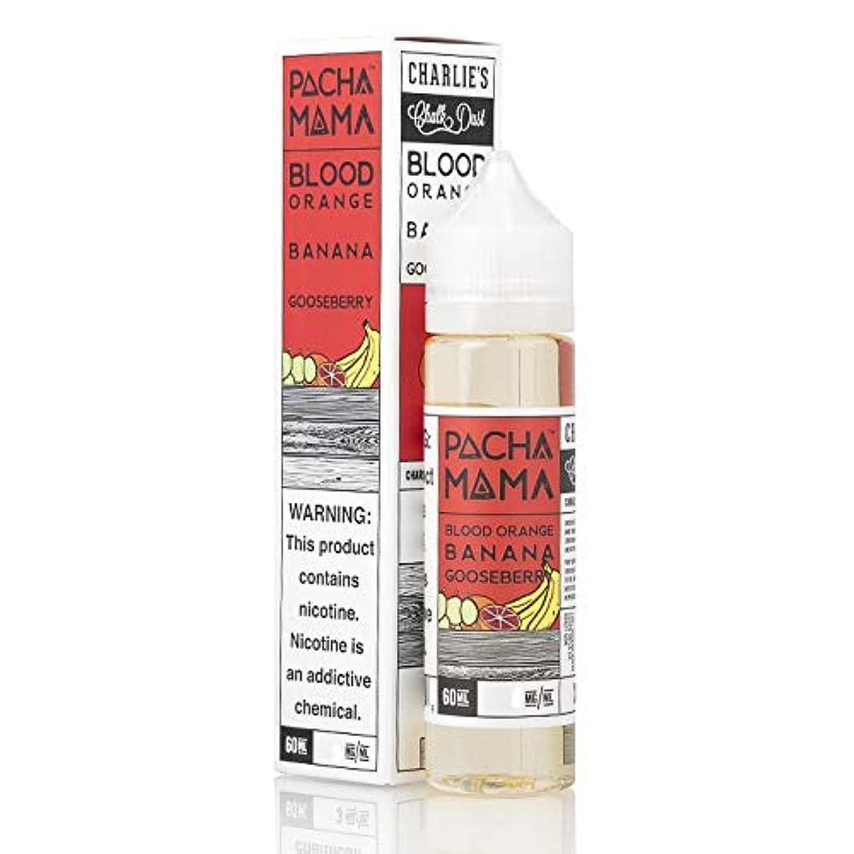 光沢のあるクリープ手当【正規品】PACHAMAMA 60ML電子タバコ用液体 - ニコチンなし (Blood Orange/Banana/Gooseberry)
