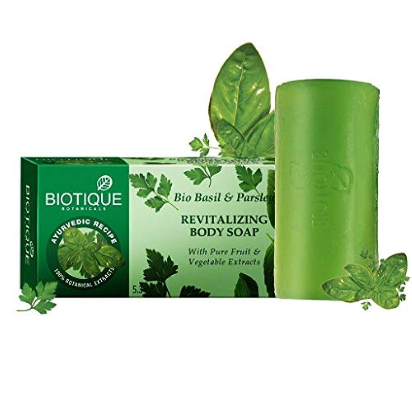 過度のじゃがいも降臨Biotique Bio Basil And Parsley Revitalizing Body Soap 150g (Pack of 2) Biotiqueバイオバジルとパセリの活性化ボディソープ