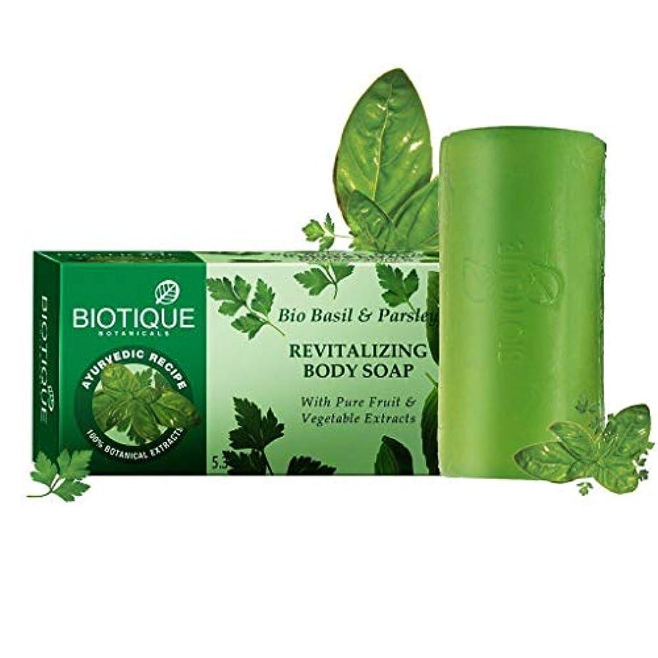 空虚一般魂Biotique Bio Basil And Parsley Revitalizing Body Soap 150g (Pack of 2) Biotiqueバイオバジルとパセリの活性化ボディソープ