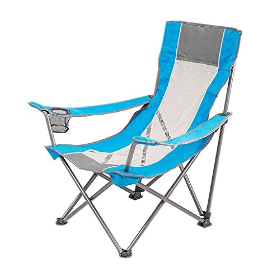 かけがえのない悲鳴小道折りたたみ式ベッド ブルー折りたたみチェアホームチェアポータブルチェアアームチェア釣りスツールアームチェアスツール83 * 72 * 83 cm