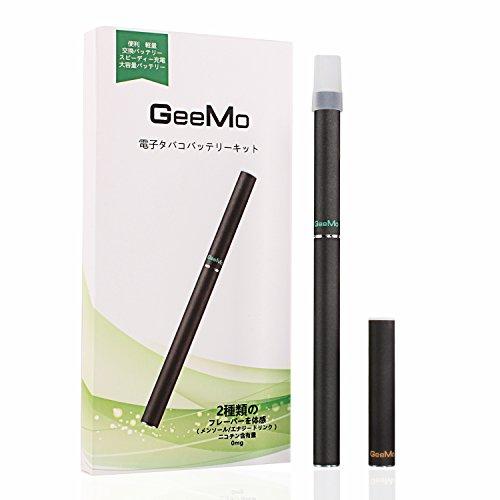 プルームテック PloomTech 互換 電子タバコ スターターキット 大容量280mah ブラック GeeMo