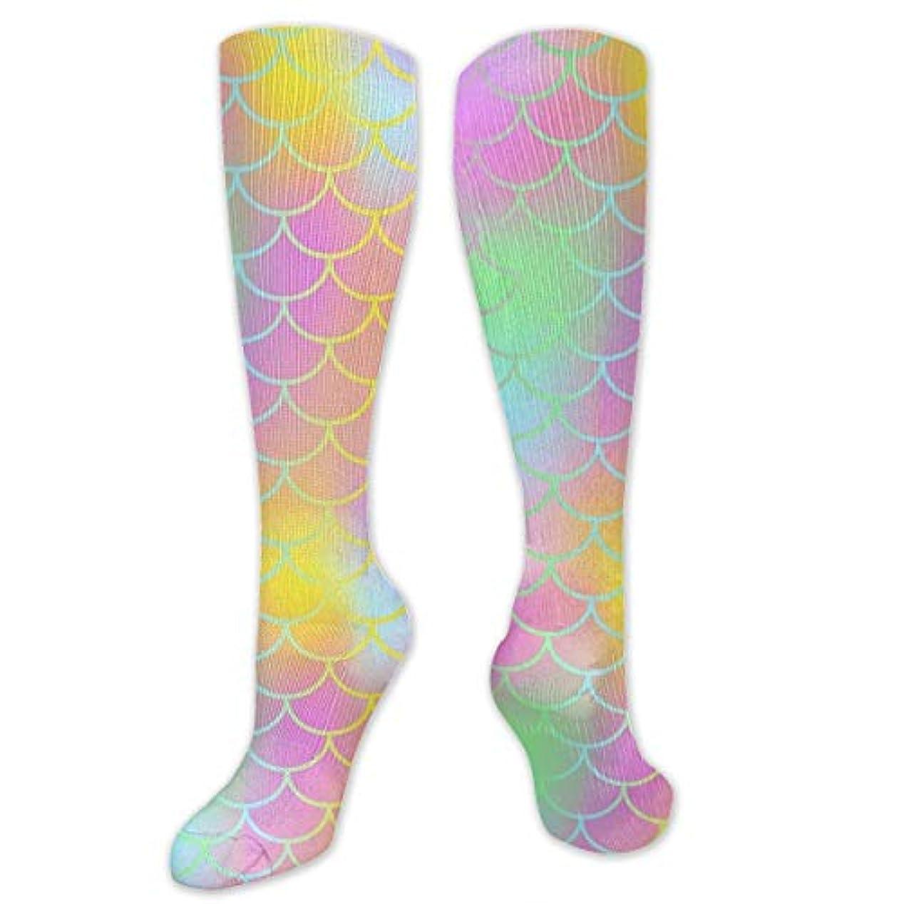 みぞれ本当に土器QRRIYカラフルマジックマーメイド尾- 3 D抗菌アスレチックソックス圧縮靴下クルーソックスロングスポーツ膝ハイソックス少年少女キッズ幼児