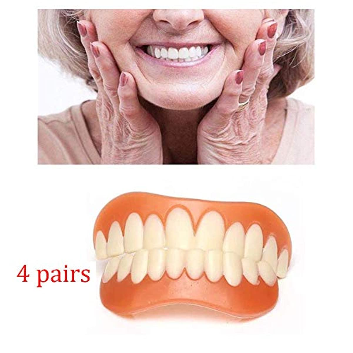 仲介者疼痛驚いたインスタント笑顔歯4対上下の白い歯の列セット義歯セットベニヤフレックス義歯パーフェクトフィットペーストツール
