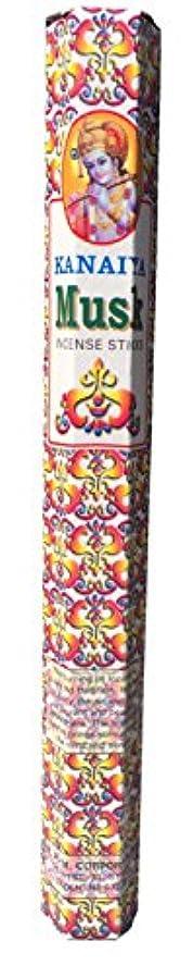 体系的に名義でむしゃむしゃムスク香インドから – 20 Sticks – madeからNatural Scented Oil – Kanaiyaブランドby tikkalife