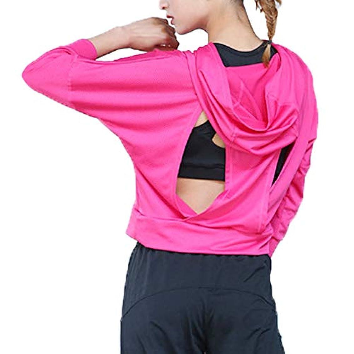 判定偽物小麦[ココチエ] スポーツウェア レディース 長袖 tシャツ 吸汗速乾 ゆったり トップス フード ヨガ ランニング ダンス ピンク ブラック グレー イエロー