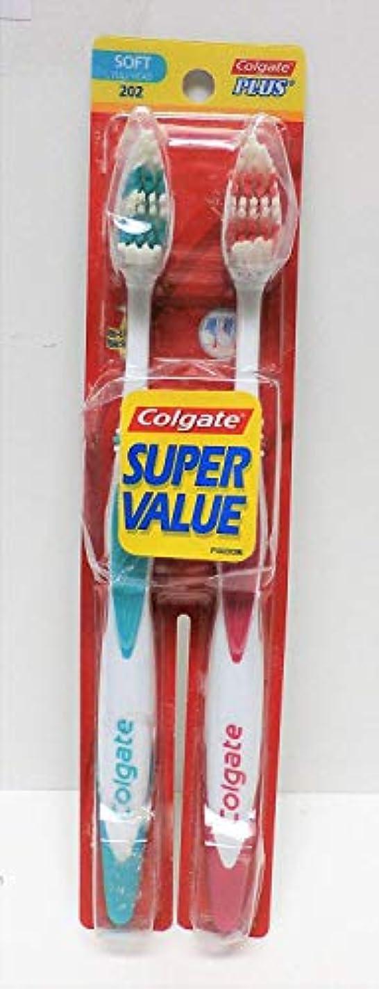 学習奴隷部族Colgate プラスクリーニングヒント歯ブラシソフト - 2 CT