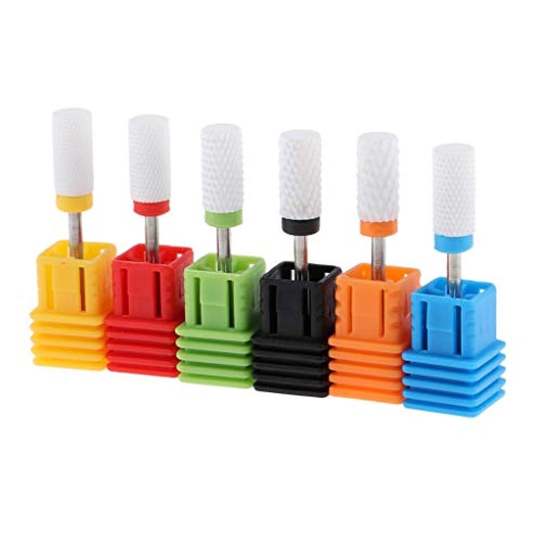 フォーマット分子圧縮されたT TOOYFUL ネイルドリルビット セラミック ネイルファイル マニキュア 電気研削研磨ヘッド 6個 全2タイプ - #2