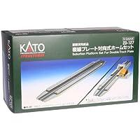 KATO Nゲージ 複線プレート対向式ホームセット 23-127 鉄道模型用品
