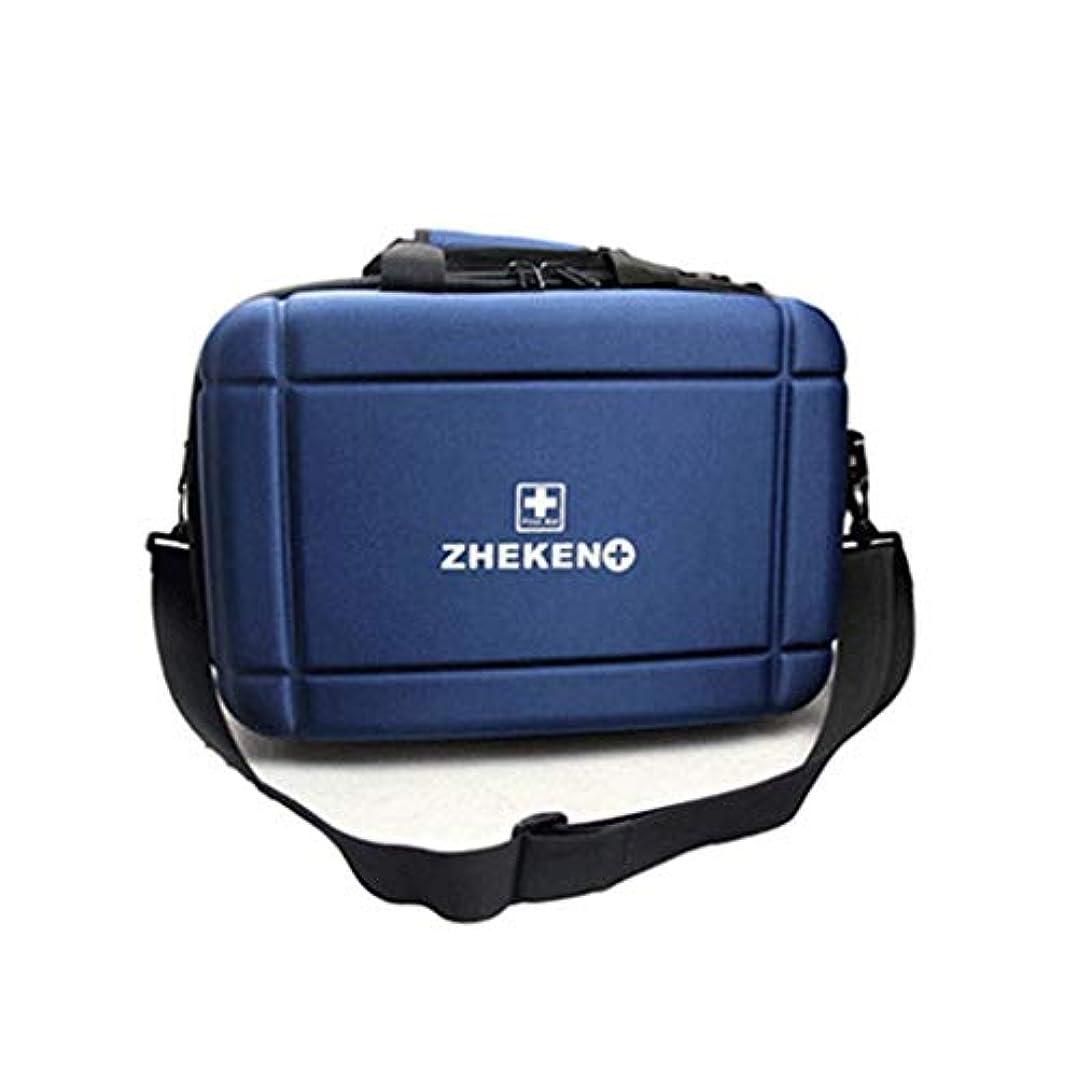 フェード事故革新医療用キット ポータブル救急箱ドクタービジットボックス産後ビジットパッケージEVA防水素材大容量/レッドブルー QDDSP (Color : Blue)