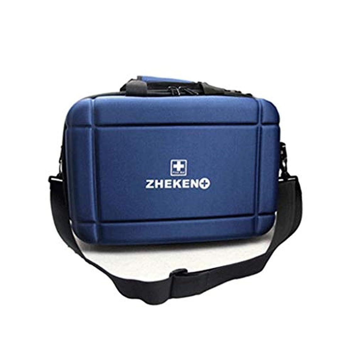 トラブルカラスアウターポータブル救急箱ドクタービジットボックス産後ビジットパッケージEVA防水素材大容量/レッドブルー LXMSP (Color : Blue)