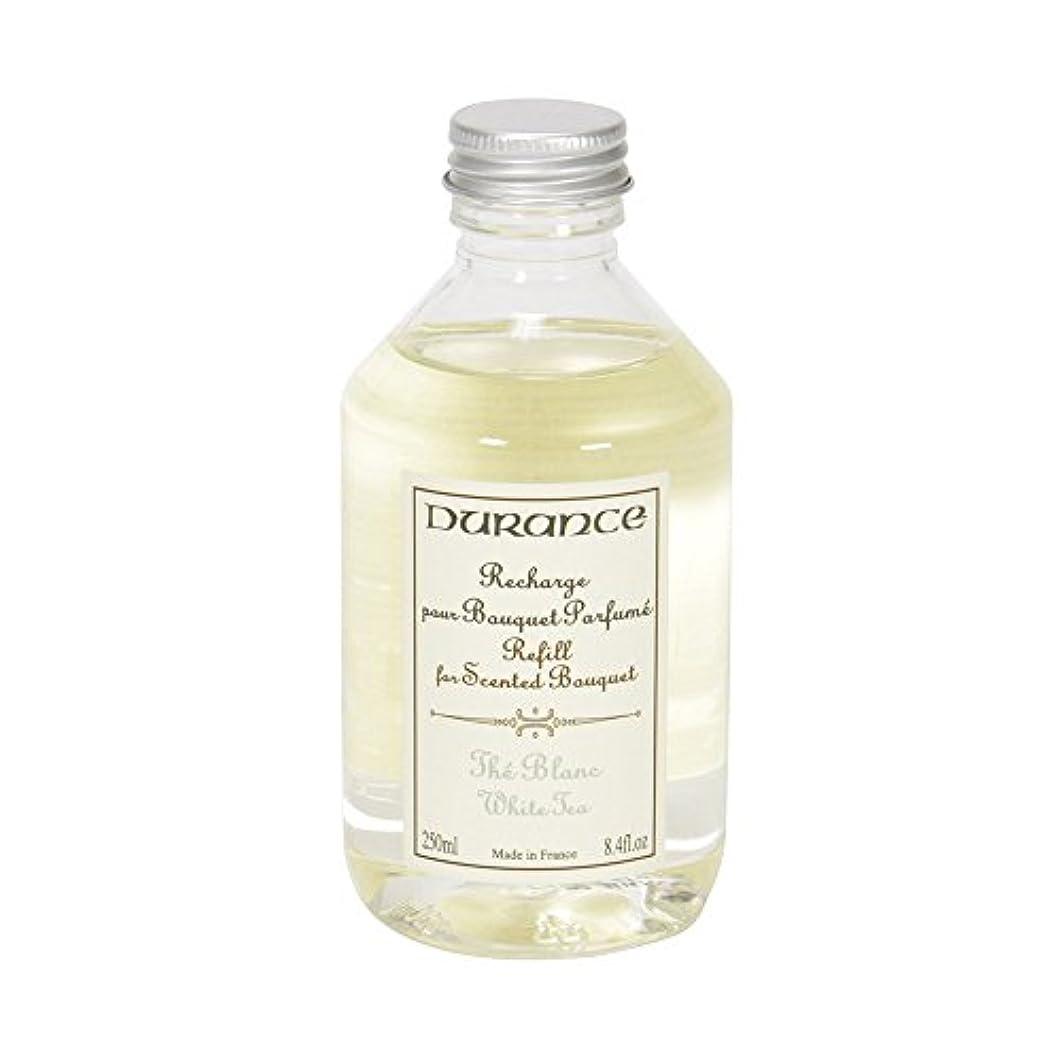 去る自然上に築きます【DURANCE】デュランス スティック型芳香剤 フレグランスブーケ リフィル ホワイトティー