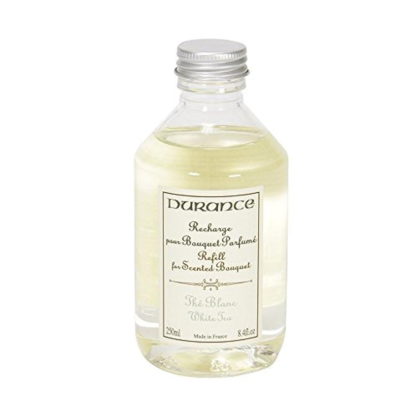 広々嫌なはぁ【DURANCE】デュランス スティック型芳香剤 フレグランスブーケ リフィル ホワイトティー