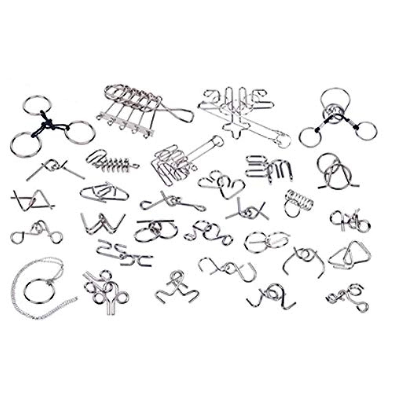リング解除ロック解除シリーズのロック解除パズルのおもちゃギフトの金属パズルシリーズ魔法のおもちゃ知的玩具(30枚シリーズ)