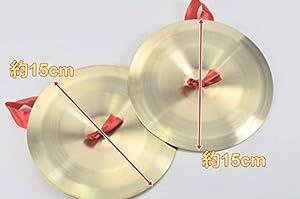 (スリーボックス) ミニ シンバル 小型 2枚セット 楽器 音楽 子ども キッズ 知育 玩具 リズム 感 (15cm)