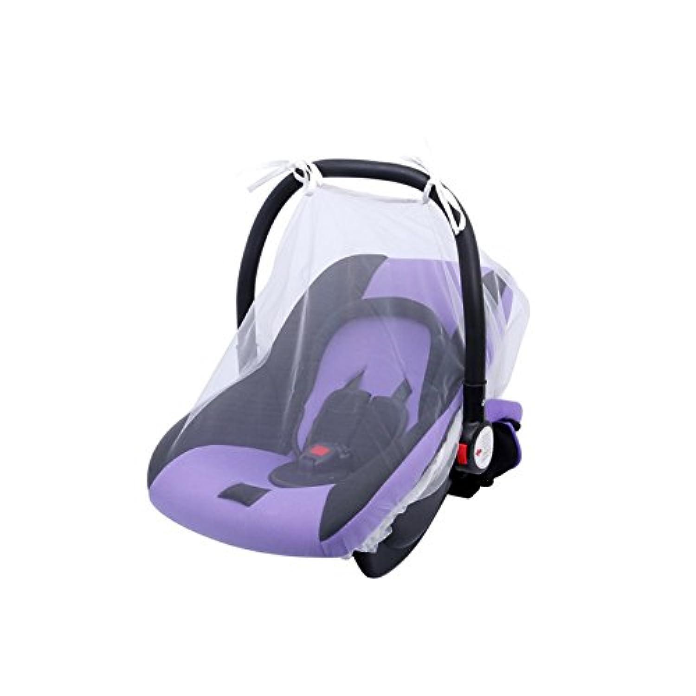 ADSRO Baby Mosquito Net、バグ昆虫ネッティング幼児キャリアカーシートカバーCradles通気性クール暗号化ソフト赤ちゃん車カバー 80*110cm ホワイト 5019E611MZ1JBK5