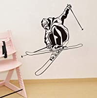 Wxmca 壁デカール家の装飾取り外し可能なビニールアートウォールステッカースポーツ用子供キッズルーム男の子寝室の装飾44×50センチ