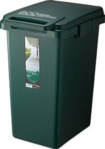 リス ゴミ箱 eco コンテナスタイル2 45L ダークグリーン