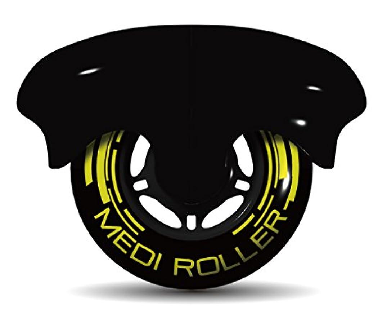 地元ふざけた報復するMEDI ROLLER (メディローラー) 巾着付き 筋肉のコリを点で押すセルフローラー (ブラック)