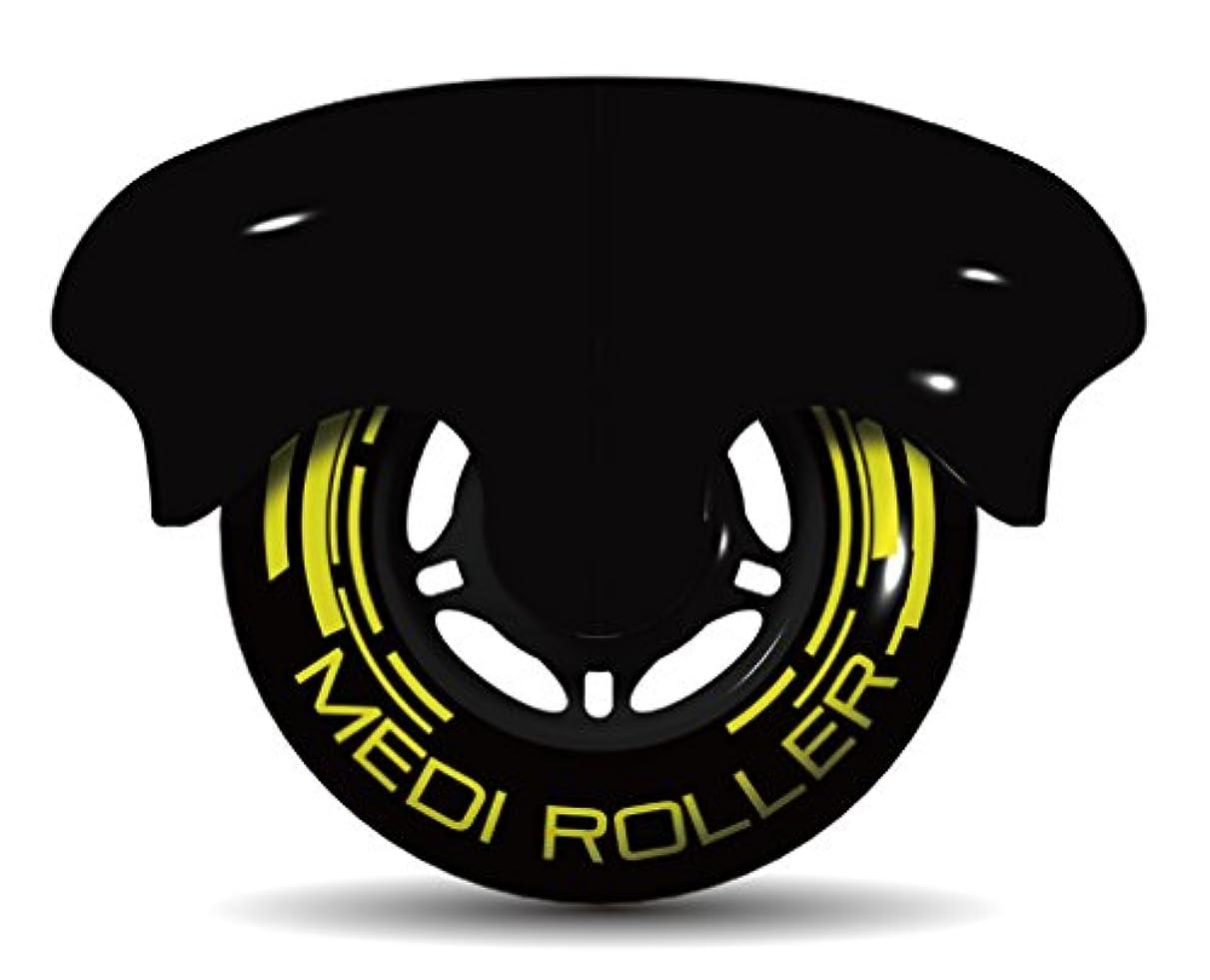 脅迫誰が高潔なMEDI ROLLER (メディローラー) 巾着付き 筋肉のコリを点で押すセルフローラー (ブラック)
