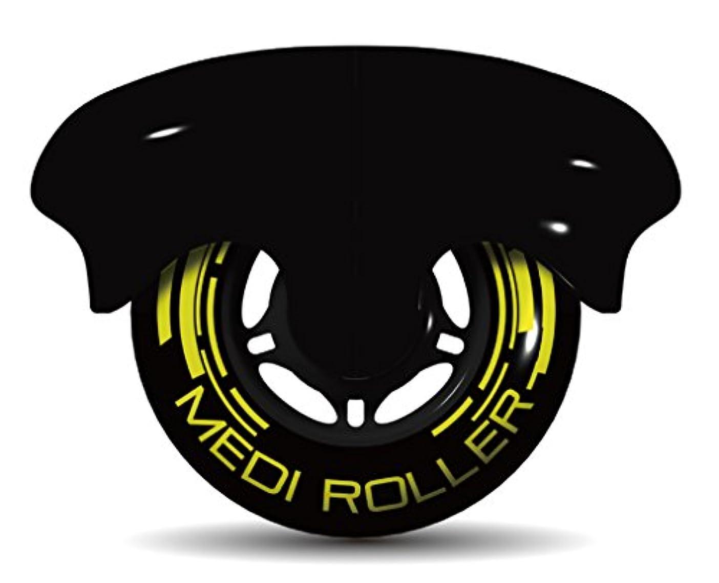 伝説ショット下MEDI ROLLER (メディローラー) 巾着付き 筋肉のコリを点で押すセルフローラー (ブラック)