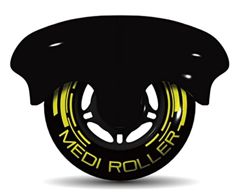 ズーム普及発音するMEDI ROLLER (メディローラー) 巾着付き 筋肉のコリを点で押すセルフローラー (ブラック)