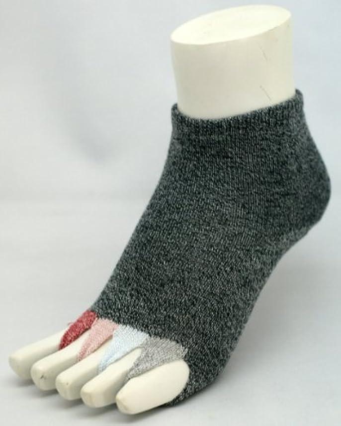 三番シリーズトピック指なし健康ソックス マルチ?サイズ23cm~25cm?カラー2色 (クロムク, サーモンピンク) (クロムク)