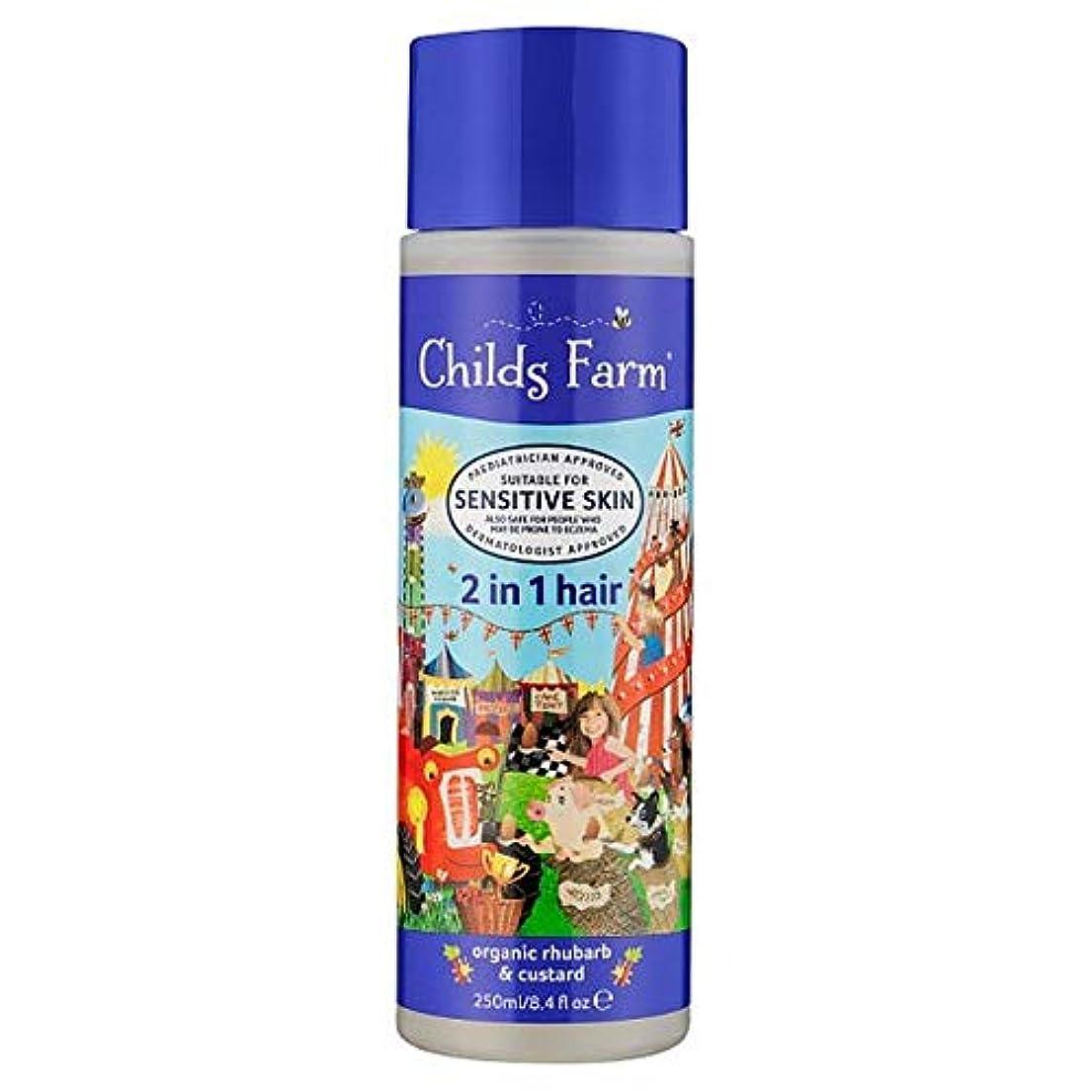 ふざけたアレルギー曲がった[Childs Farm ] 1回のシャンプーコンディショナールバーブ250ミリリットルでチャイルズファーム2 - Childs Farm 2 In 1 Shampoo Conditioner Rhubarb 250Ml...