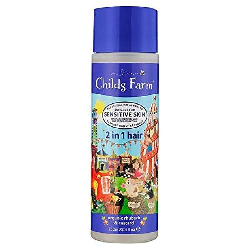 反対した種類市民[Childs Farm ] 1回のシャンプーコンディショナールバーブ250ミリリットルでチャイルズファーム2 - Childs Farm 2 In 1 Shampoo Conditioner Rhubarb 250Ml...