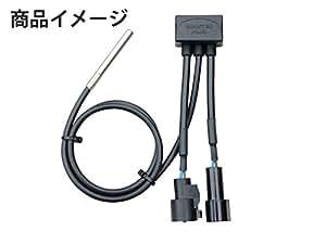 BoosterPlug (ブースタープラグ) 燃調コントローラー KTM 990 SMT 4589971334803