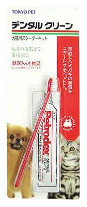 犬猫用スターターキットの詳細を見る