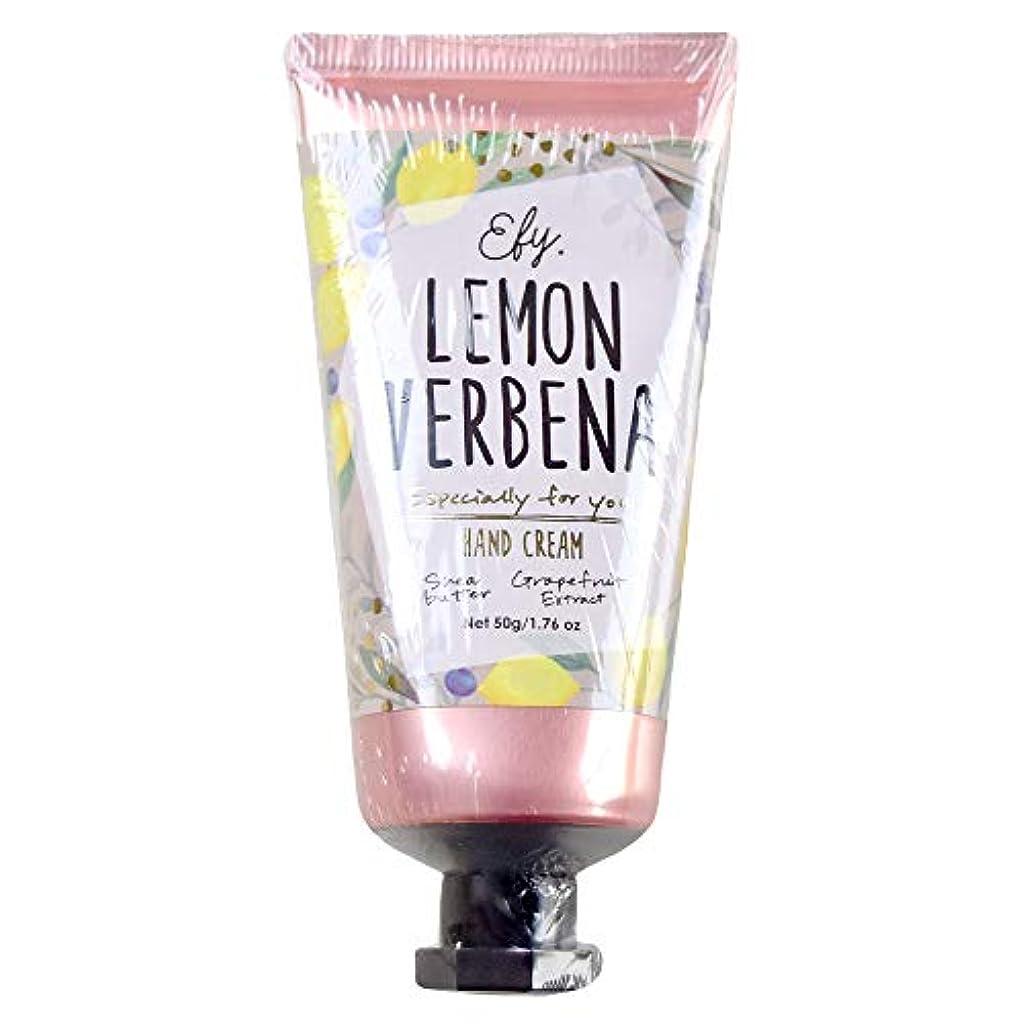 意気消沈したエキゾチックあいまいなシアバター配合 フレグランス ハンドクリーム 【 レモンヴァーベナ 】 植物由来成分配合