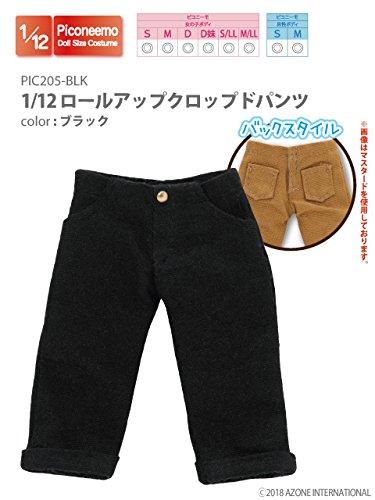 ピコニーモ用 1/12 ロールアップクロップドパンツ ブラック (ドール用)
