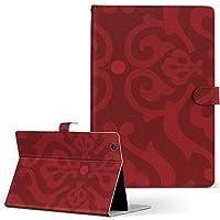 QuatabPZ au LGエレクトロニクス Quatab タブレット 手帳型 タブレットケース タブレットカバー カバー レザー ケース 手帳タイプ フリップ ダイアリー 二つ折り その他 模様 エレガント 赤 quatabpz-004280-tb