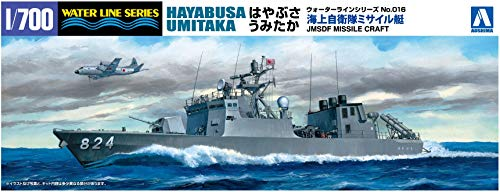 1/700 ウォーターライン No.016 海上自衛隊 ミサイル艇 はやぶさ うみたか 2隻セット