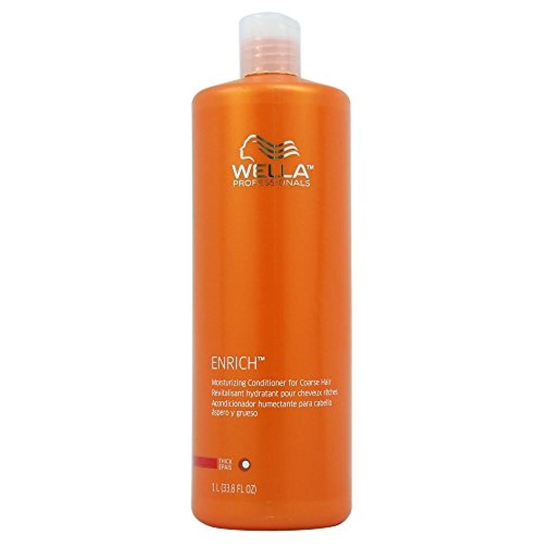 円形パイントフェロー諸島Wella Enriched Moisturizing Conditioner for Coarse Hair for Unisex, 33.8 Ounce by Wella
