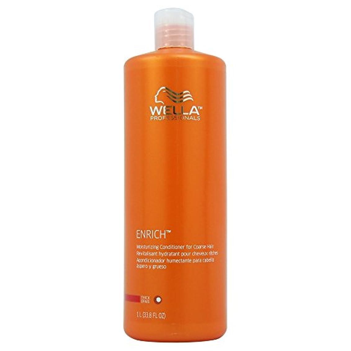 食事それから早熟Wella Enriched Moisturizing Conditioner for Coarse Hair for Unisex, 33.8 Ounce by Wella