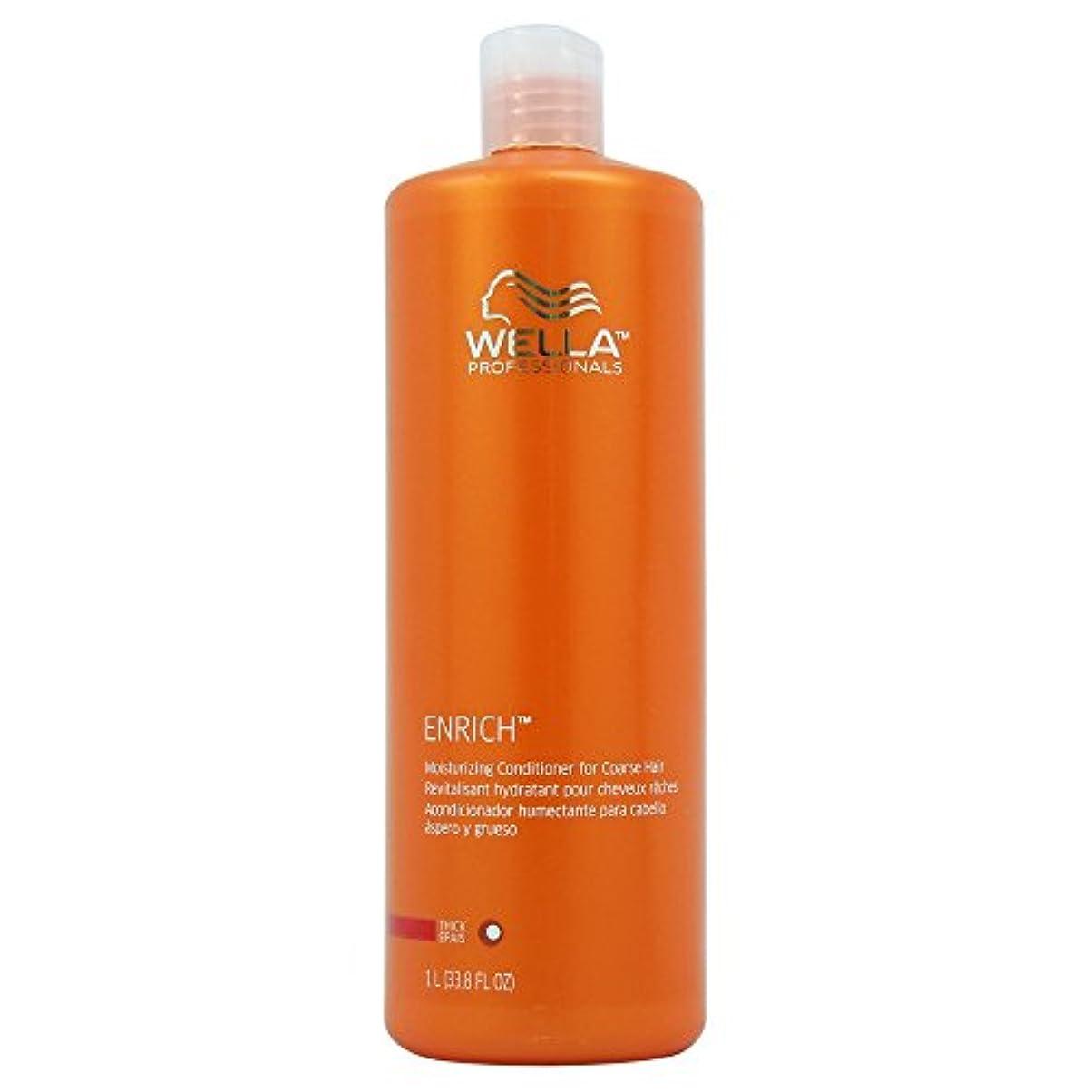 軍団神秘強化Wella Enriched Moisturizing Conditioner for Coarse Hair for Unisex, 33.8 Ounce by Wella