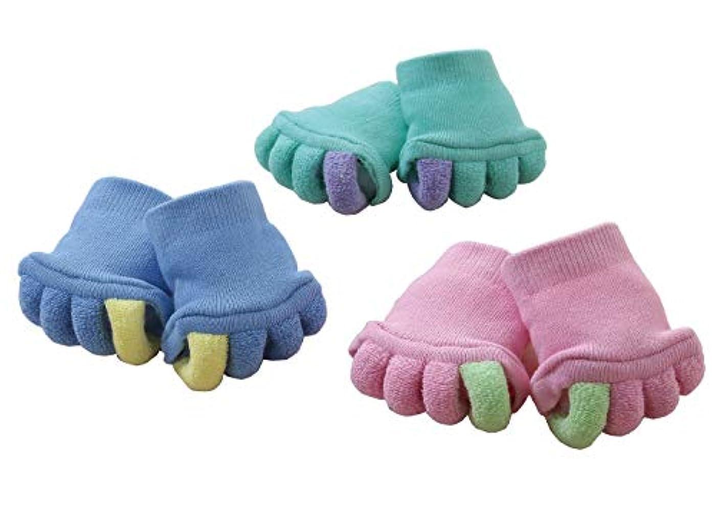リンケージ上に指紋足指をストレッチ ふわふわ足指カバー 3色組