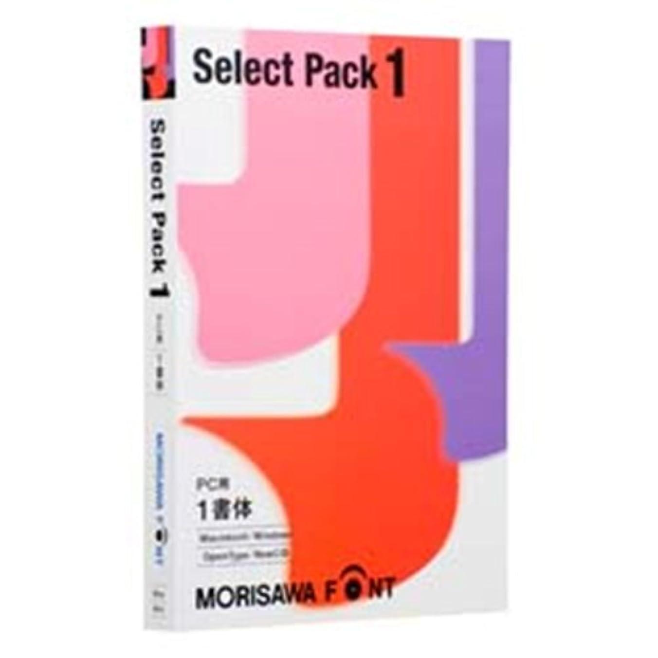 MORISAWA Font Select Pack 1 [PC用]