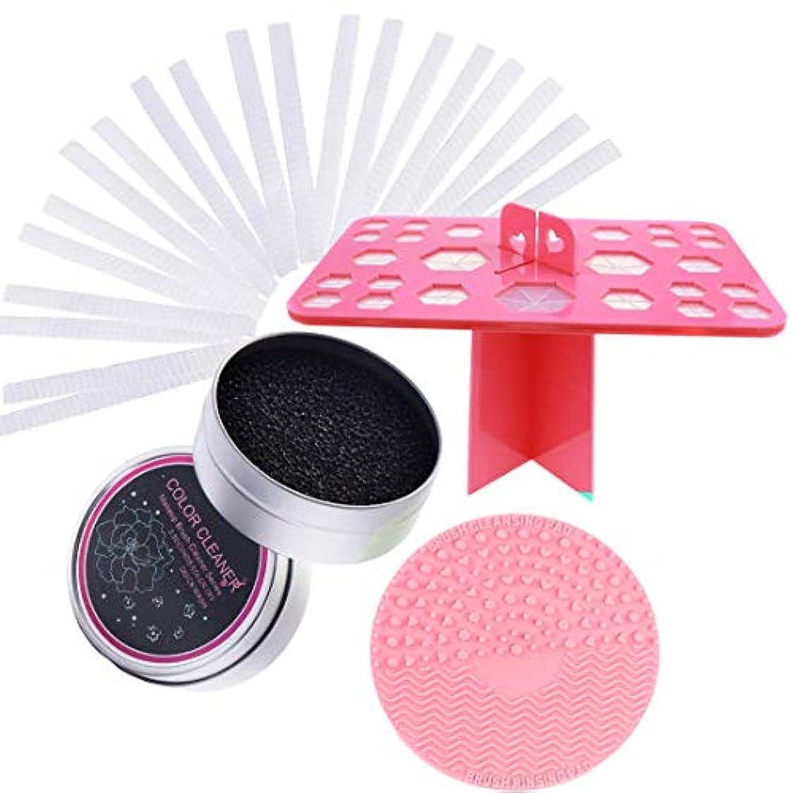25本組化粧筆を干すメイクブラシホルダー 迅速なクリーニングスポンジ シリコンメイクブラシクリーニングマット20メイクブラシメッシュシース