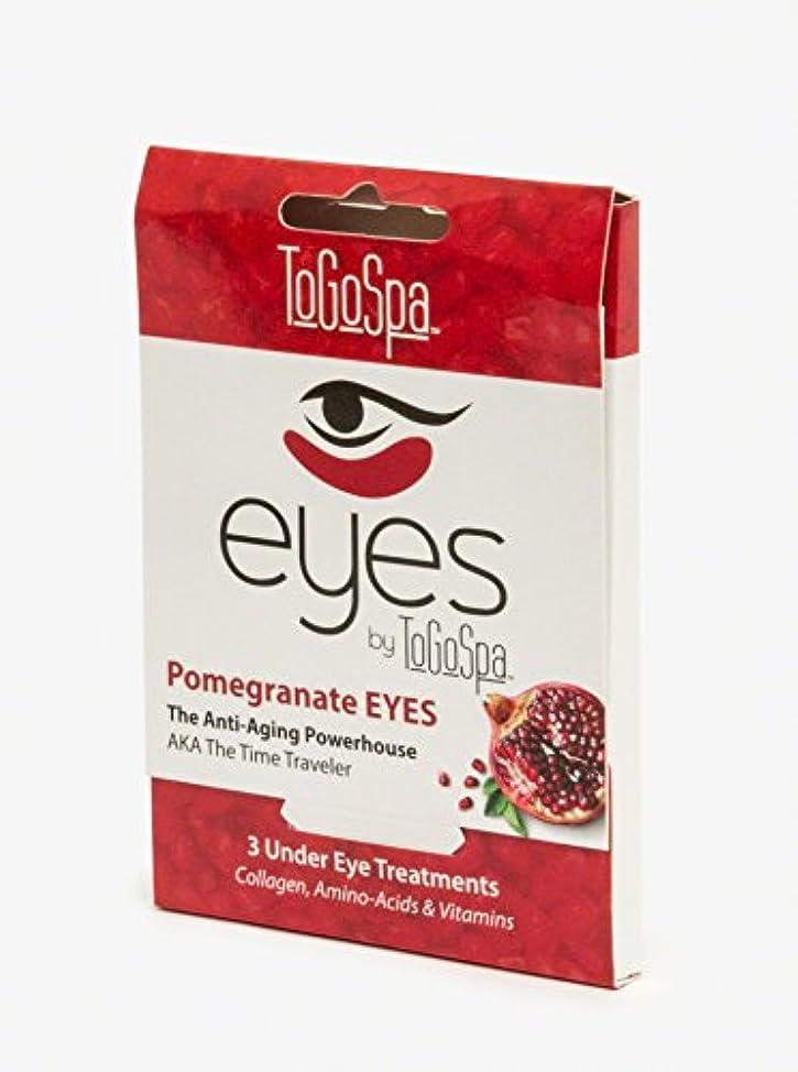 ポゴスティックジャンプミニチュアモールPomegranate Eyes Treatment
