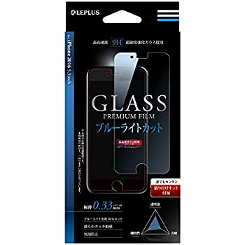 LEPLUS iPhone 7 Plus用 保護ガラスフィルム ブルーライトカット 0.33mm 「GLASS PREMIUM FILM」 LP-I7PFGBC
