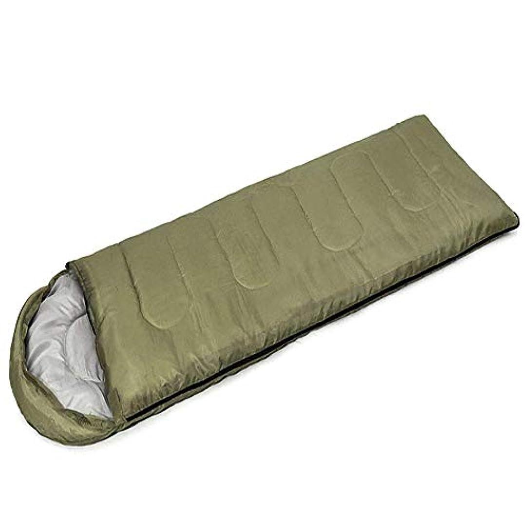 死傷者ブランチ安全性アウトドアキャンプ寝袋フード付き3-4シーズンシングル防湿暖かい軽量ポータブルカーペット用大人ハイキングホームオフィスブルー (色 : 緑)