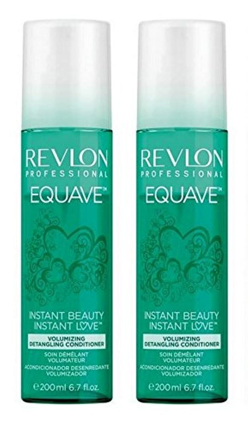 Revlon Equave Volumizingデタングルコンディショナー、2 x 200 ml
