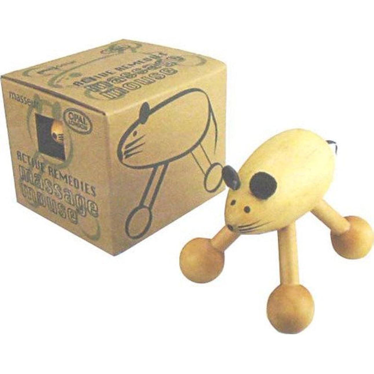 マサッチョ餌爆発物マサージマウス