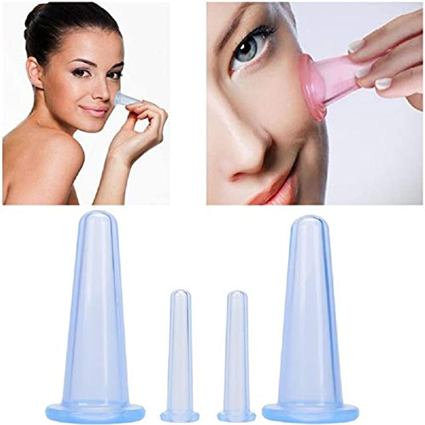 仕方つぶすリベラル4Pcs/set Silicone Facial Massage Cups Mini Eye Face Vacuum Cupping Therapy Beauty Face Lifting Massager シリコーンフェイシャルマッサージカップミニアイフェイス...
