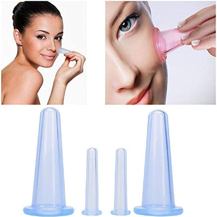 シーボード菊独占4Pcs/set Silicone Facial Massage Cups Mini Eye Face Vacuum Cupping Therapy Beauty Face Lifting Massager シリコーンフェイシャルマッサージカップミニアイフェイス...