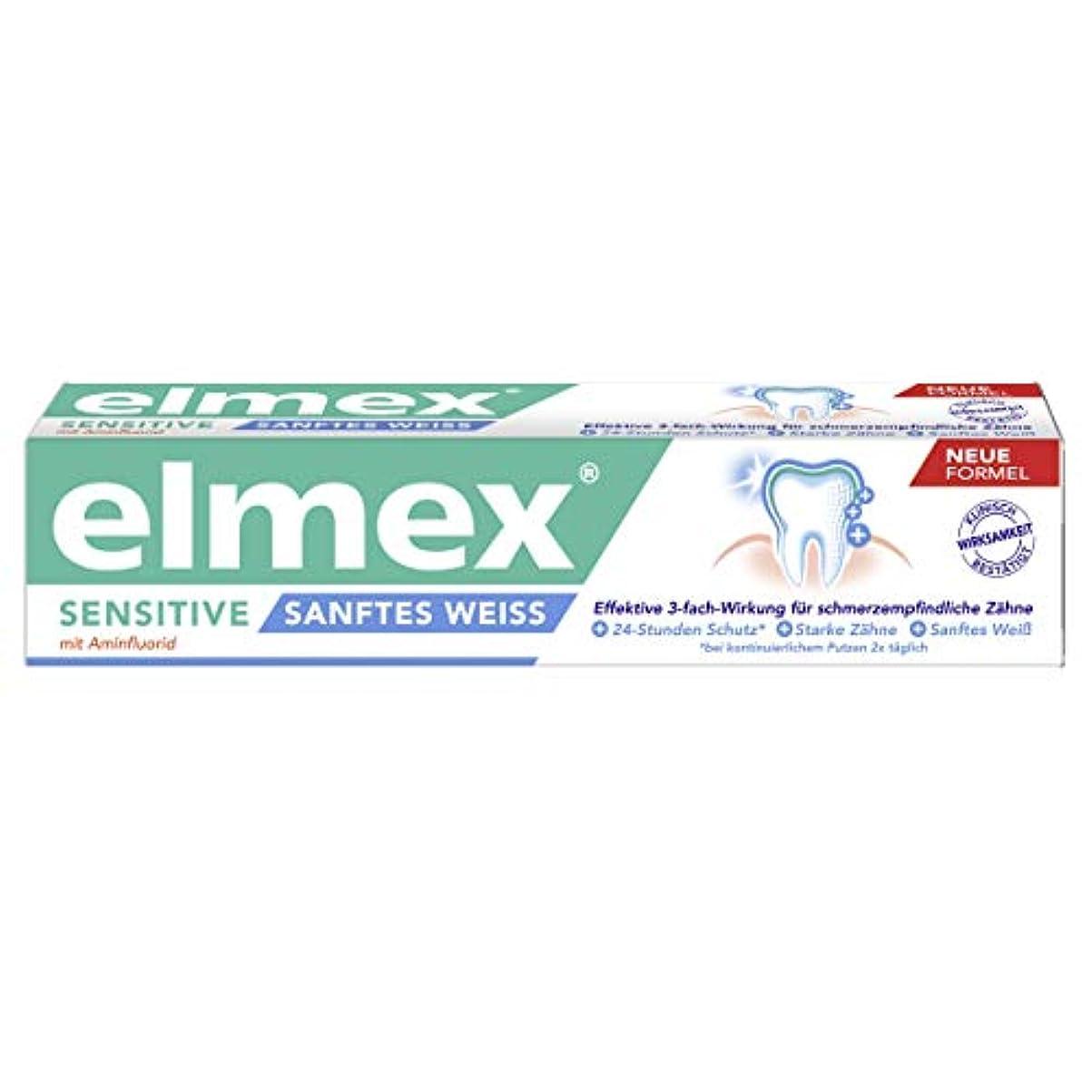 愛絶え間ない行進3本セット Elmex エルメックス センシティブ 知覚過敏用 歯磨き粉 gentle white 75ml【並行輸入品】