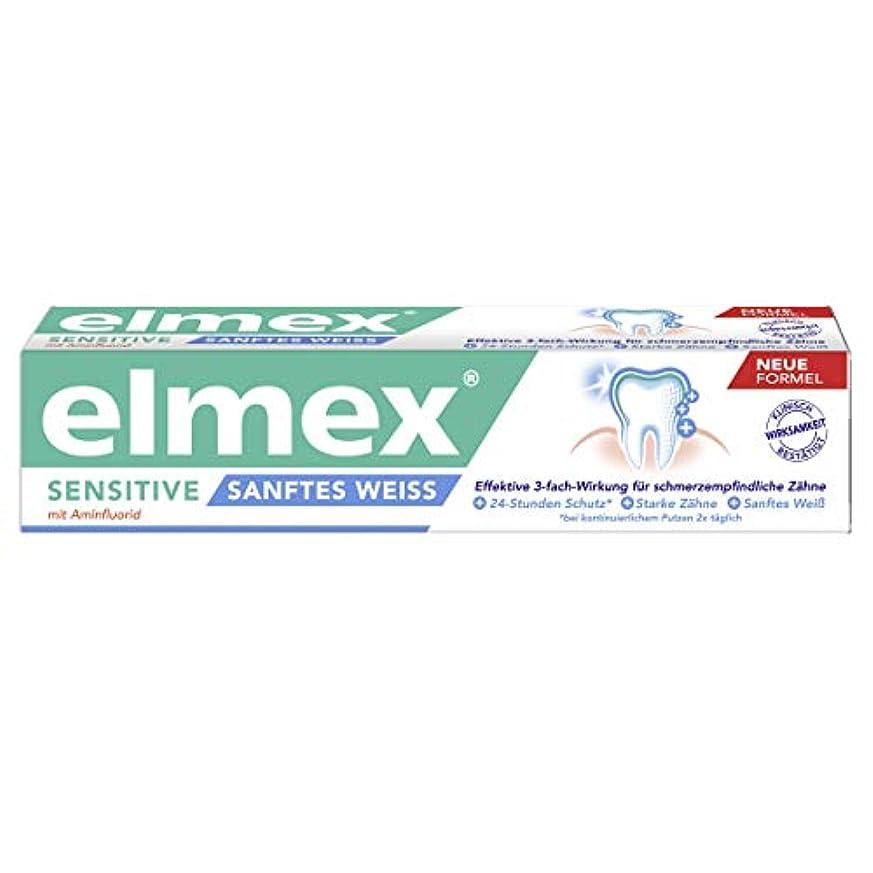 チャーム優勢欠如3本セット Elmex エルメックス センシティブ 知覚過敏用 歯磨き粉 gentle white 75ml【並行輸入品】