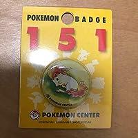ポケモン 151 缶バッジ ポニータ ポケモンセンター anime キャラクター グッズ